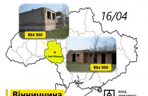 Дві садиби №11 і №12 у Вінницькій області