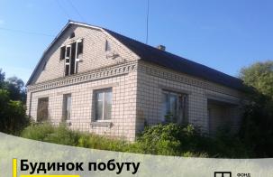 Будинок з ґанком