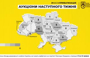 Мала приватизація – це можливість для усіх українців інвестувати у нерухомість!