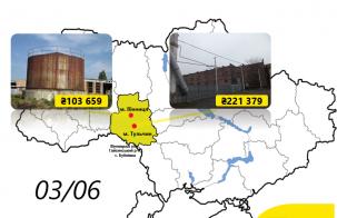 Два об'єкти малої приватизації на Вінниччині