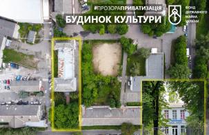 До уваги інвесторів: будинок культури поруч зі станцією метро у Києві