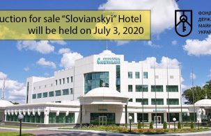 """Auction for sale """"Slovianskyi"""" Hotel will be held on July 3, 2020"""