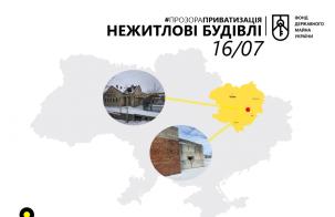 Дві будівлі лазні на Харківщині