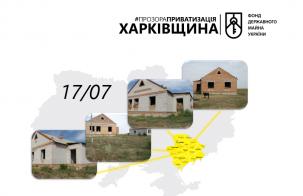Чотири житлові будинки по сусідству
