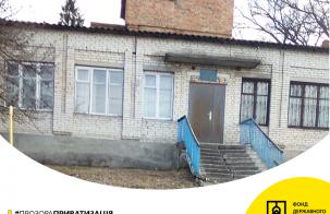 Адміністративний будинок в м. Білопілля