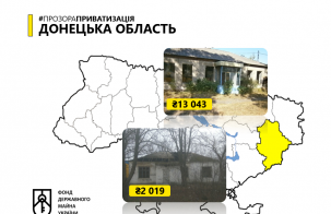 Два об'єкта у Донецькій області