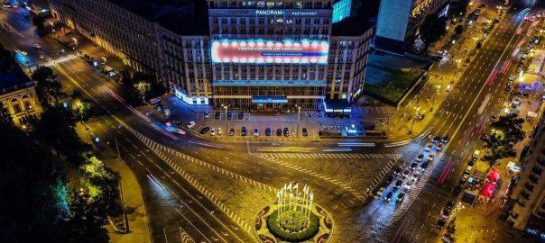 Готель Дніпро - приватизація
