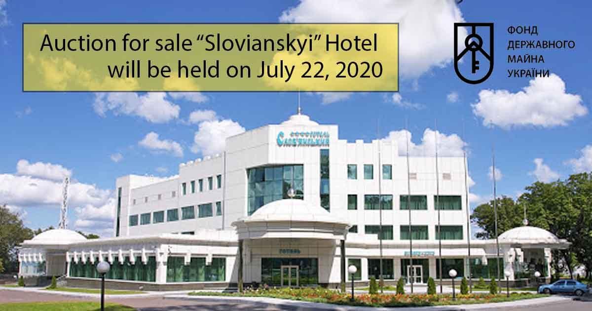 "State Commercial Enterprise ""Hotel ""Slovianskyy"""