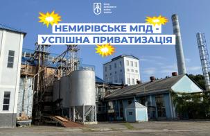 Результат приватизації першого активу спиртової галузі: плюс понад 5 млн грн від стартової ціни