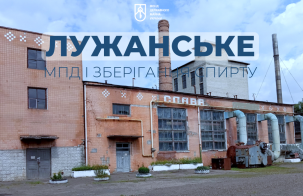 The result of Luzhany Operating Location and Spirit Storage's privatization is UAH 21 000 100