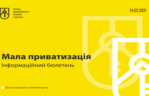 Small Privatization News-letter, on February 24.02.2021