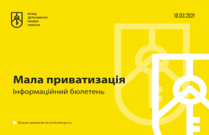 Small Privatization News-letter, on March 10.03.2021