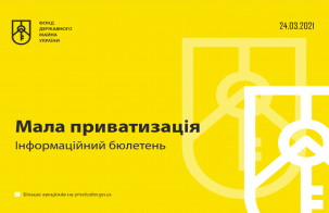 Small Privatization News-letter, on March 24.03.2021