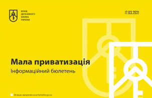 Small Privatization News-letter, on March 17.03.2021