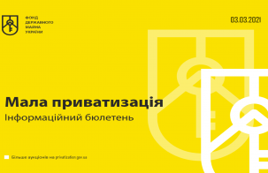 Small Privatization News-letter, on March 03.03.2021