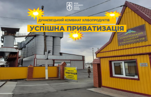 "From the privatization of SOE ""Dunaivtsi grain processing plant"" the budget should receive more than UAH 227 million"