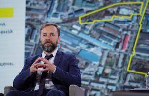 Тарас Єлейко: приватизація – це перетворення непродуктивних активів на продуктивні завдяки залученню інвестицій