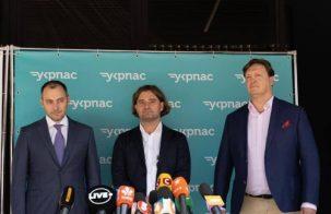 Дмитро Сенниченко взяв участь у відкритті Центрального автовокзалу Києва, який є активом приватизованого «Київпассервісу»